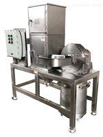 KCL-200超低温无尘化药粉碎机