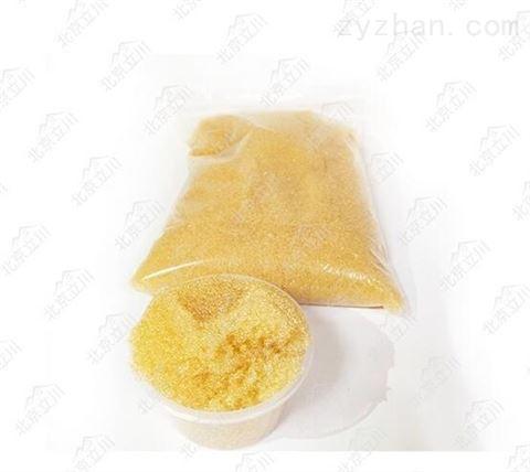 供应软化树脂 离子交换树脂现货特惠