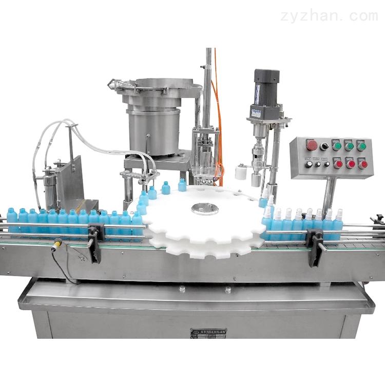 喷雾剂灌装机 液体灌装线
