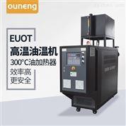 郑州PLC模温机