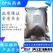 药用辅料赋形剂制丸片的润滑剂虫白蜡