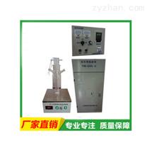 光化學反應儀