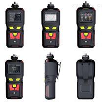安徽手持式挥发性有机物VOCs检测仪