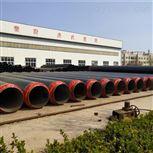 呂梁市DN300玻璃鋼纏繞直埋保溫管現貨報價