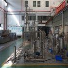上海优质发酵罐设备