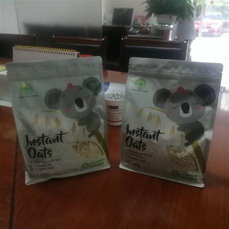 全自動預制袋顆粒堅果食品給袋式定量包裝機