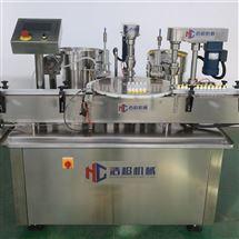 HC医用眼药水灌装机 实验室灌装旋盖机