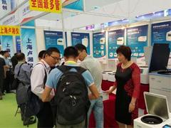 上海盧湘儀離心機儀器有限公司