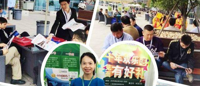 中国制药网立足专业市场 提供全方位服务