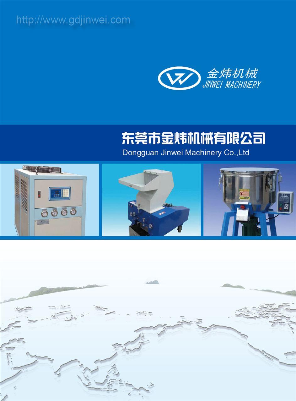 工业冷却塔系列