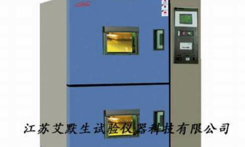 江蘇艾默生可按各標準制作各類氣候環境試驗設備