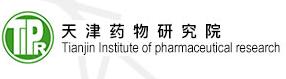 天津药物研究院