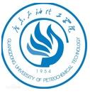 广州石油化工学院