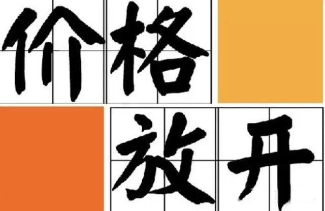 价_国际药品价格标准是否适合中国市场