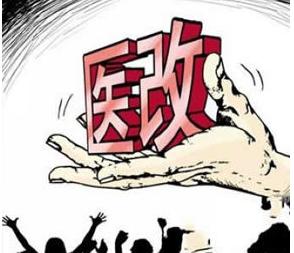 两召开在即廉价药v舆论或成舆论漫画_两医雨石焦点图片