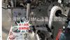 2015Z新款光伏线材对折贴标机 上海旭节优质标签机