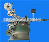 TM-2170TM-2170全自动上下面贴标机 非标准贴标机