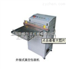 环保型移印机