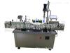 HCGX-60系列電子煙油灌裝機