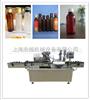 HCOGXL-50系列糖浆口服液灌装机