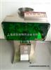 YGB-206自動膏方包裝機