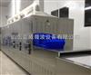 LW-x0GM-6X猪皮膨化设备 微波猪皮膨化机 专用定做微波设备厂家价格