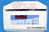 TDZ4-WS医用低速离心机