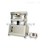 材料压缩试验压力机,压缩试验压力机