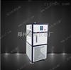GDSZ高低温循环装置一体机