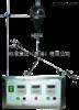 渗透性能测试仪/护垫渗透性能测试仪