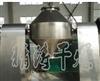 电加热双锥回转真空干燥机