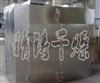 GMP-IV厂家直销药用型GMP烘箱