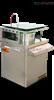 YT-206恒温膏方調膏機