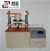 HSD-A粘合强度试验机简介
