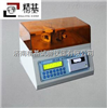 ZTD-10A纸箱挺度测试机