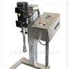 SA90医药悬浮液高剪切均质乳化机