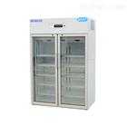 BLC-660双开门8-20℃药品阴凉柜BLC-660